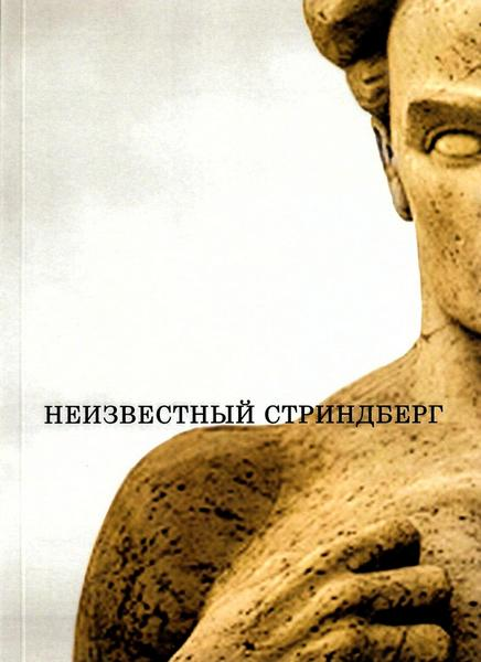 http://sptl.spb.ru/wp-content/gallery/acquisitions/Scan_03-12-2019_1417_0009.jpg