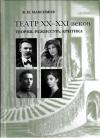 Театр XX - XXI веков : теория, режиссура, критика