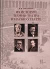 maksimov-cover-ss