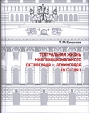 TeatrJizn